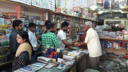 Raj Book Distributors